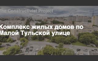 Вот такой дом построят по реновации на Малой Тульской в Москве – ИАНЕД