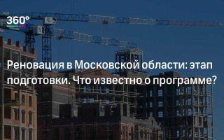 Три жилых корпуса по программе реновации строят в Капотне