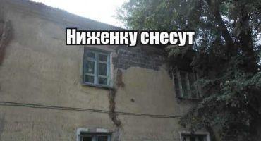 Ульяновская область – Законодательство и нормативные акты