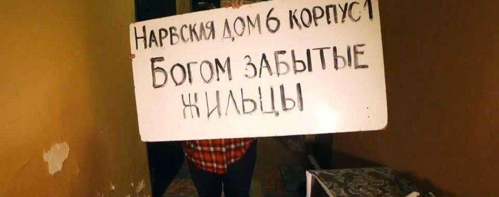 «У нас было пять обрушений перекрытий за год». Жители дома в Войковском просят переноса в первую волну реновации — Наш Север