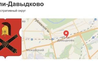 Реновация в Фили-Давыдково – снос пятиэтажек часть 8