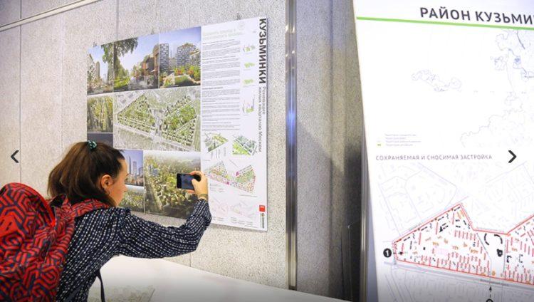 Открылась выставка проектов по программе реновации