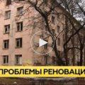 Комментарии к материалу В Сосновой Поляне по программе «реновации хрущевок» снесут первую с 2008 года пятиэтажку. Прямой эфир «Фонтанки» |  - новости Санкт-Петербурга