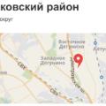 Началось переселение двух домов в Бескудниковском районе по Программе реновации — Комплекс градостроительной политики и строительства города Москвы
