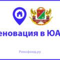 Адреса сноса пятиэтажек в Москве в ЮАО - Новости реновации в Южном округе