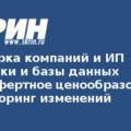 ООО РЕНОВАЦИЯ, Москва, ИНН 7721510459, ОГРН 1047796387990 ОКПО 73504984 - реквизиты, отзывы, контакты, рейтинг